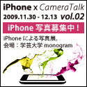 iphone02_bnr_125x125