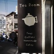 Tea room Yuki Usagi