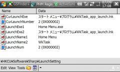 Screen02_01.jpg