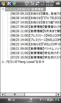 Screen02_2.jpg