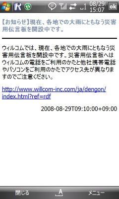 Screen03_02.jpg