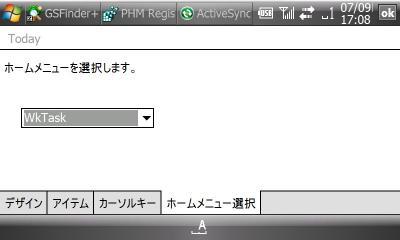 Screen03_03.jpg