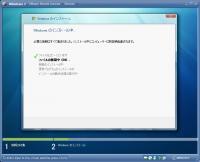 iviewcapture_date_11_01_2009_time_11_02_43.jpg