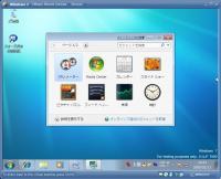 iviewcapture_date_11_01_2009_time_14_07_40.jpg