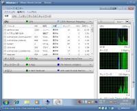 iviewcapture_date_11_01_2009_time_14_25_46.jpg
