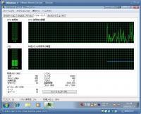 iviewcapture_date_11_01_2009_time_14_29_37.jpg