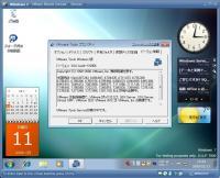 iviewcapture_date_11_01_2009_time_15_02_27.jpg